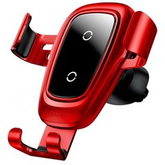 Холдер Baseus Metal Wireless Fast Charger Gravity Car Mount (Air Outlet Type) (WXYL-B09) Red фото